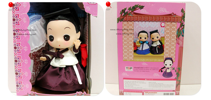 Collection-DDUNG-Doll-Korea-Joseon-Dynasty-Costume-ddung-Doll-Kids-Gift_Purple