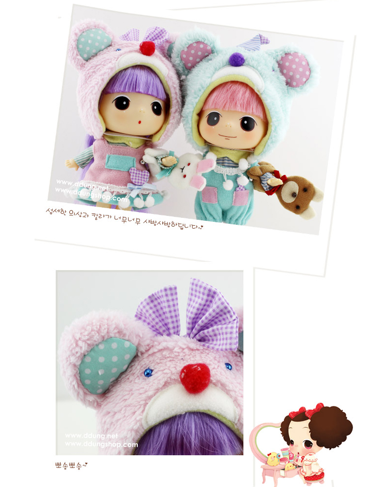 Candy Doll Collection