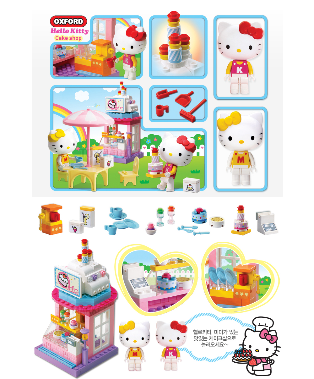 Oxford-Lego-Style-Kids-Block-Toy-Hello-Kitty-Cake-Shop-HK30110