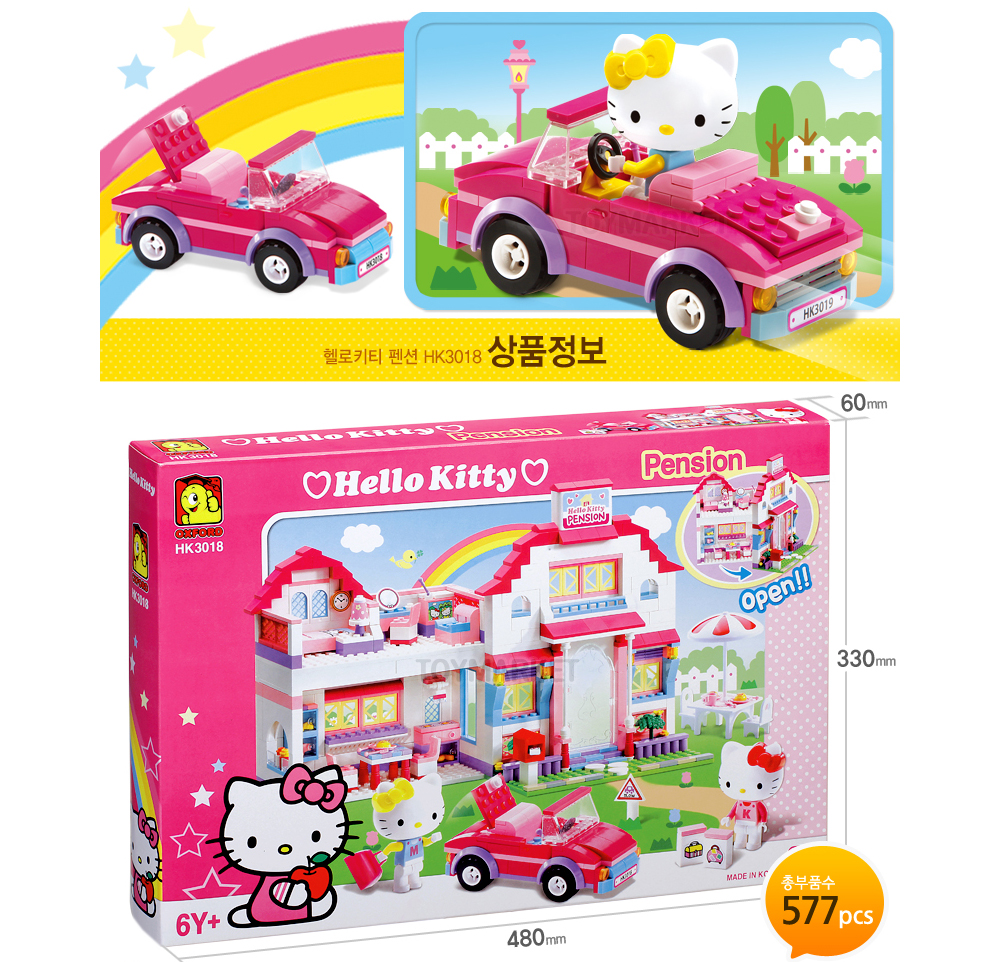 Oxford-Lego-Style-Kids-Block-Toy-Hello-Kitty-Pension-HK3018