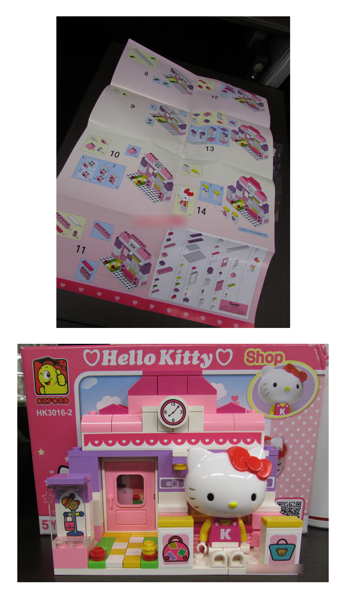 Oxford-Lego-Style-Kids-Block-Toy-Hello-Kitty-Shop-HK3016-2