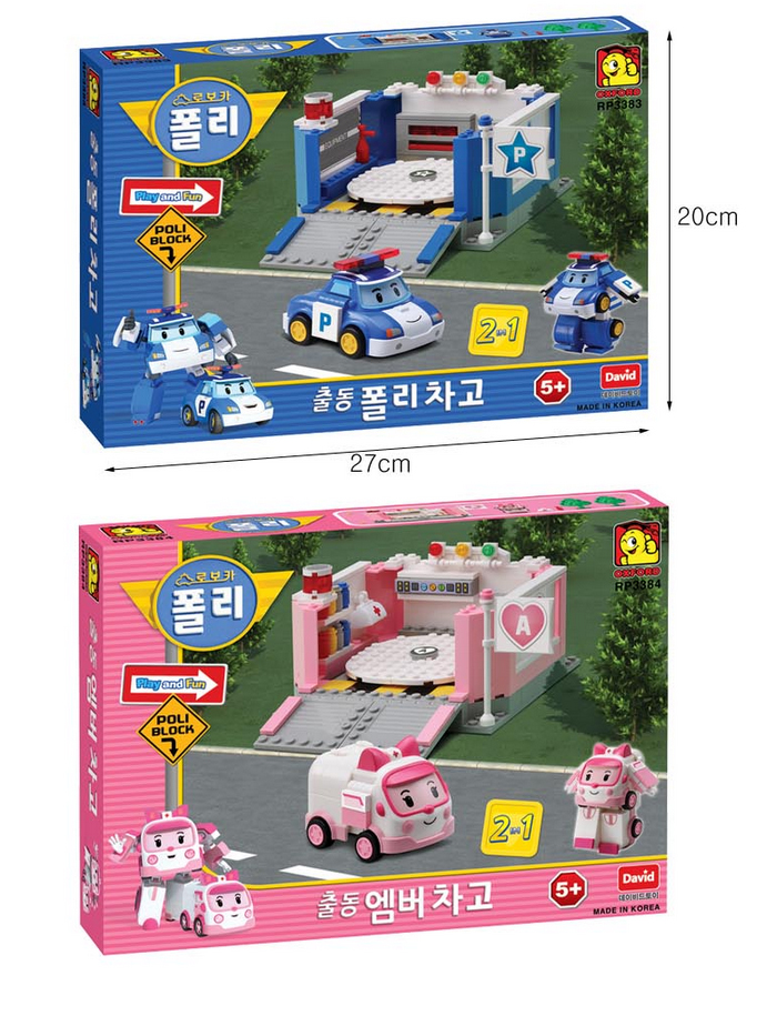 Oxford-Lego-Style-Kids-Block-Toy-Move-Out-Ember-Garage-RP3384