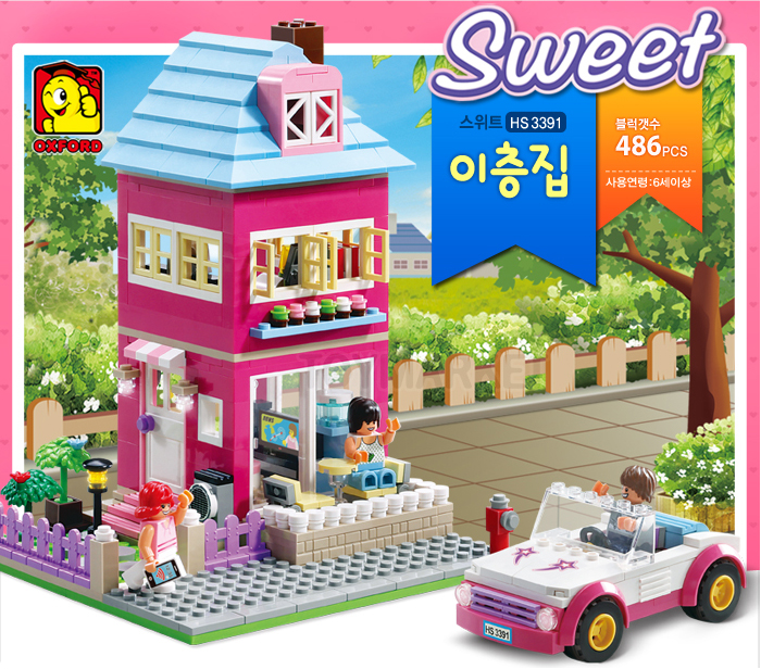 Oxford-Lego-Style-Kids-Block-Toy-Sweet-Two-Story-House-HS3391
