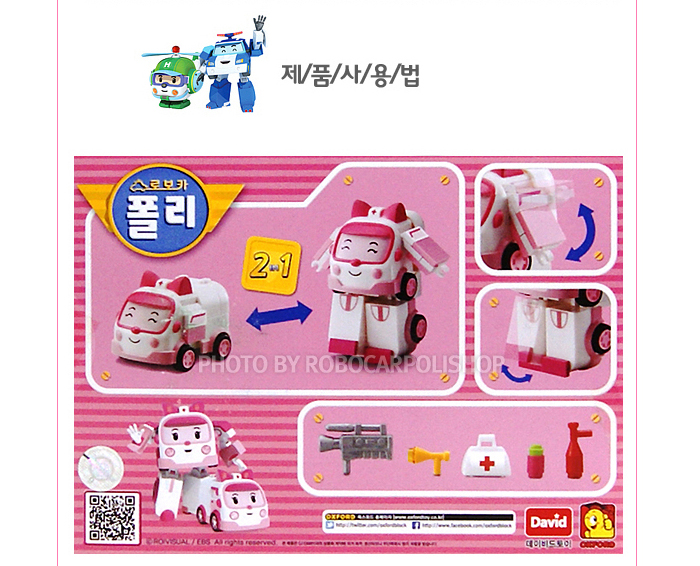 Oxford-Lego-Style-Kids-Block-Toy-Transformer-Robot-Ember-RP3382