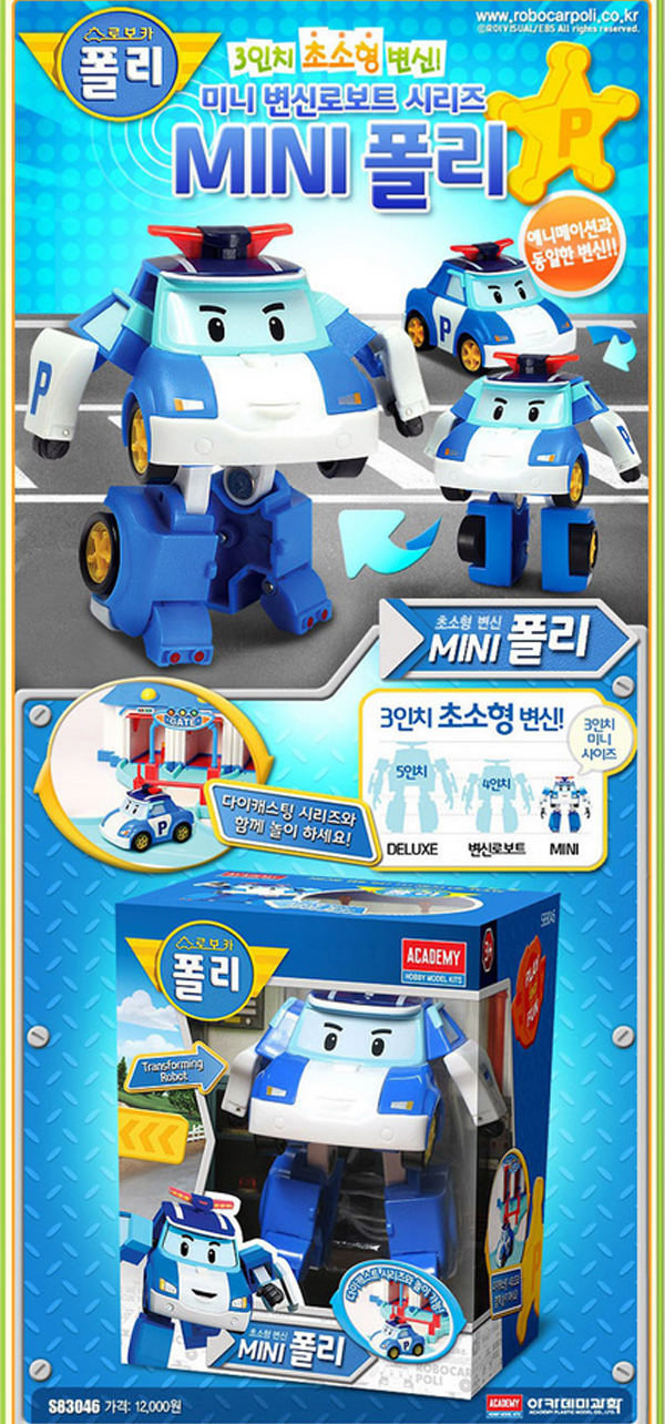 POLY-Police-Car-Mini-Transformer-Robot-Toy-4-Set-Boy-Kids-Gift