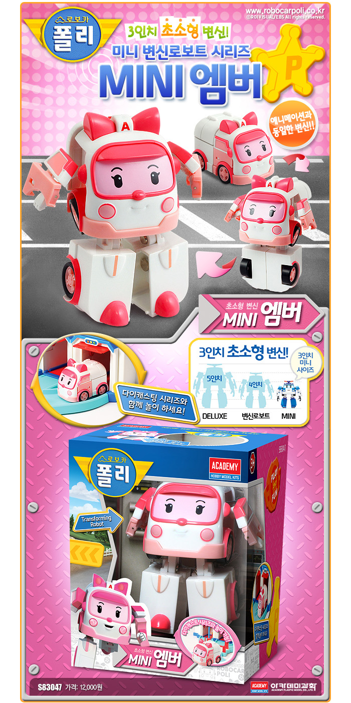 POLY-Police-Car-Mini-Transformer-Robot-Toy-Boy-Kids-Gift-Ember