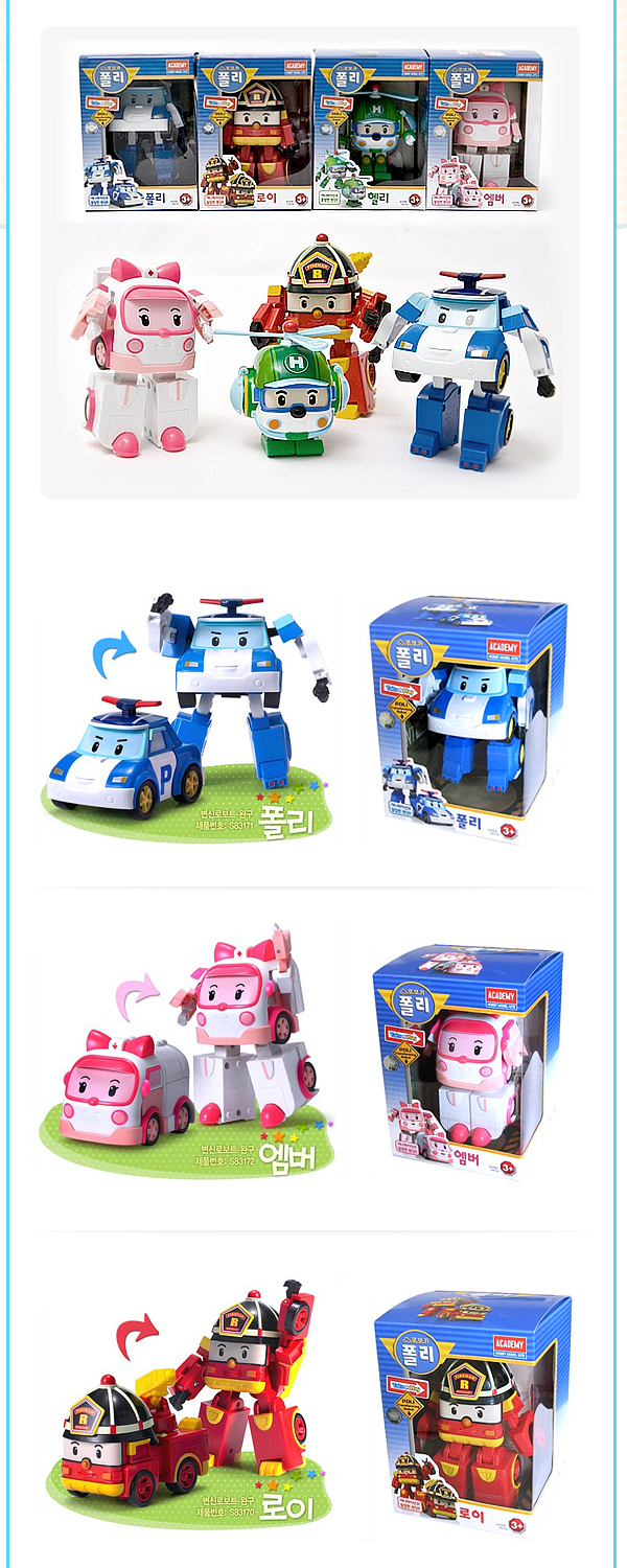 POLY-Police-Car-Transformer-Robot-Toy-4-Set-Boy-Kids-Gift-School-Bus