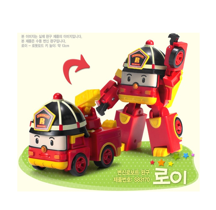 POLY-Police-Car-Transformer-Robot-Toy-4-Set-Boy-Kids-Gift
