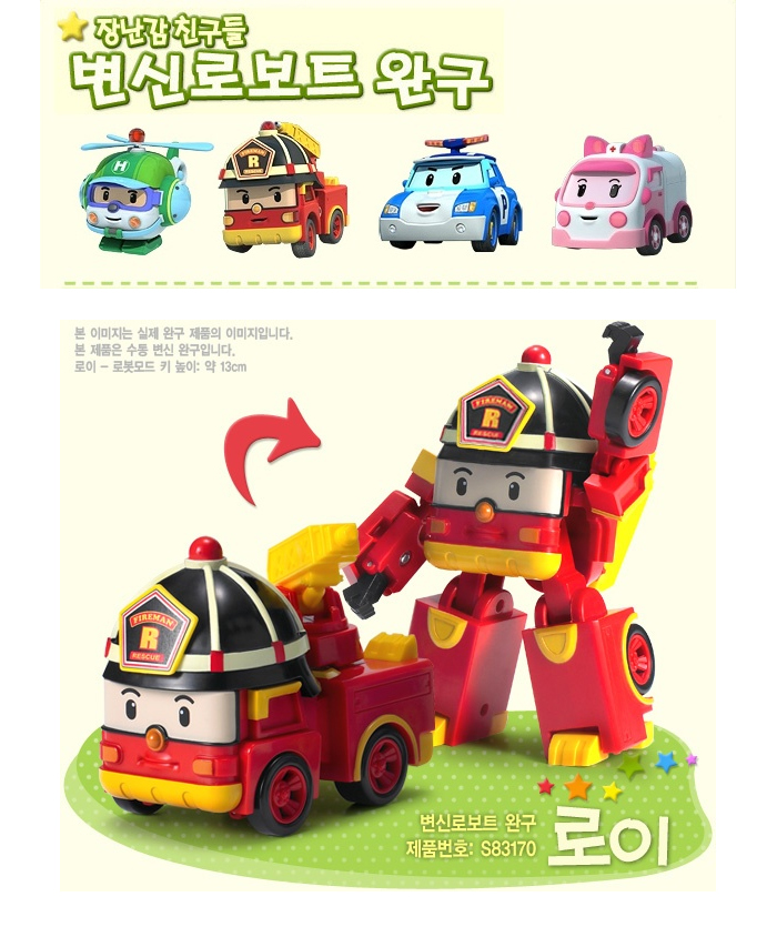 POLY-Police-Car-Transformer-Robot-Toy-Boy-Kids-Gift-Roy