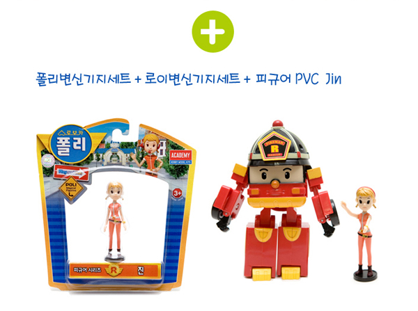 POLY-Police-Car-Transformer-Robot-Toy-Boy-Kids-Gift-Transform-Base-Figure-Set