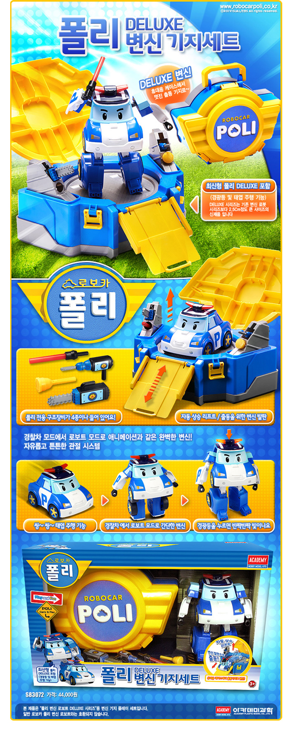 POLY-Police-Car-Transformer-Robot-Toy-Boy-Kids-Gift-Transform-Base-Poly