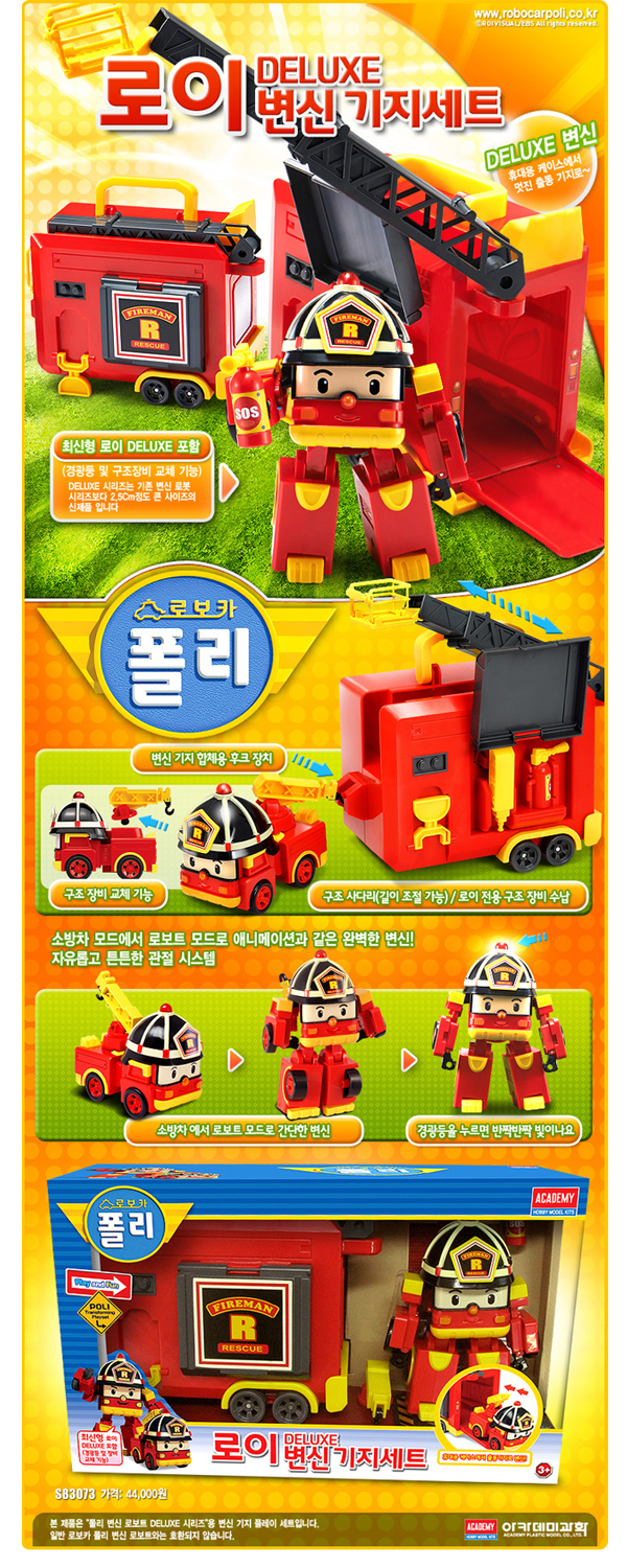 POLY-Police-Car-Transformer-Robot-Toy-Boy-Kids-Gift-Transform-Base-Roy