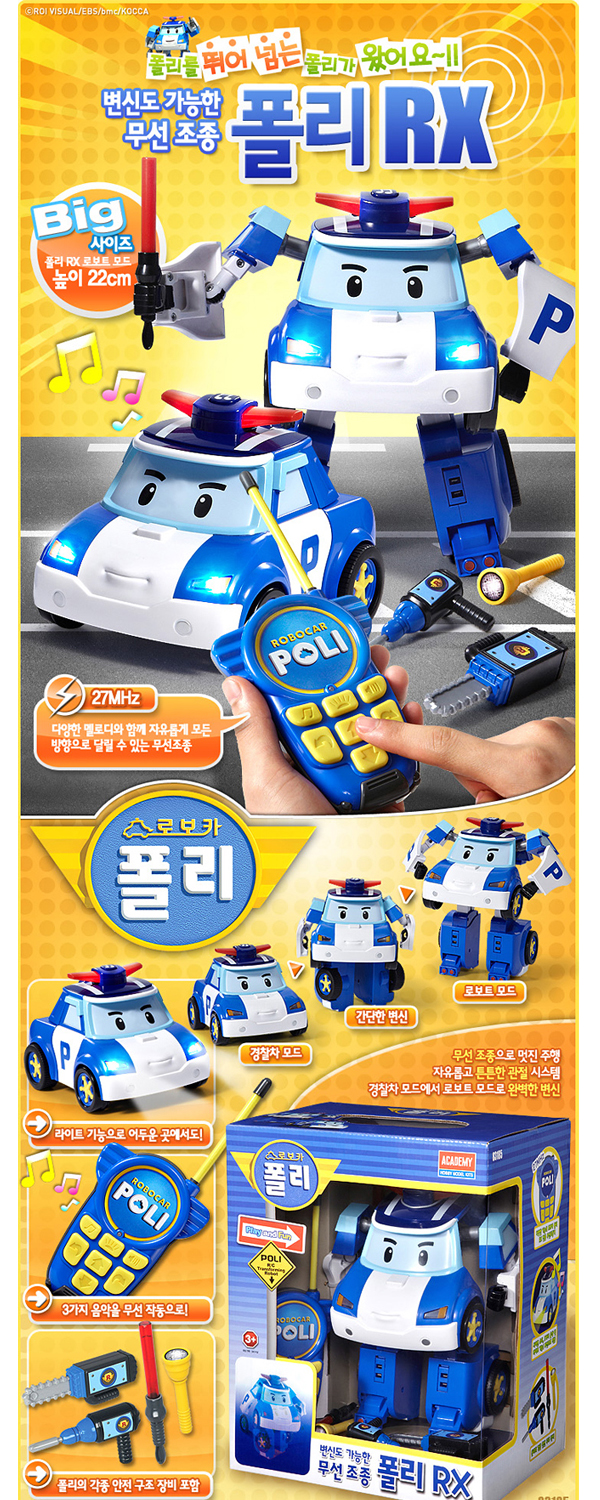 POLY-Police-Car-Transformer-Robot-Toy-Boy-Kids-Gift-Wireless-Control-Poly-RX