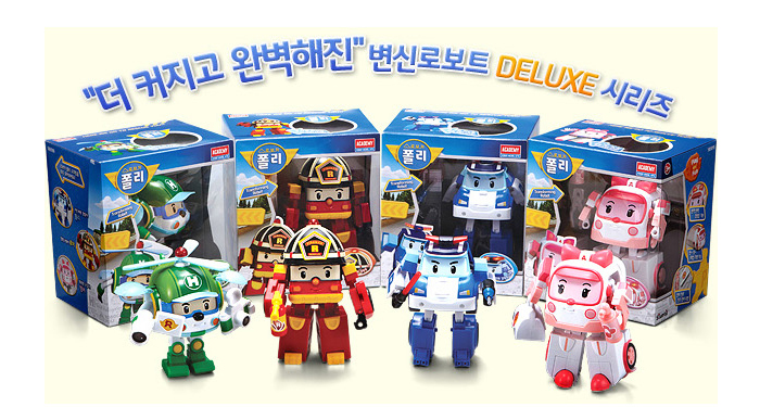 POLY-Police-Car-Transformer-Robot-Toy-Deluex-4-Set-Boy-Kids-Gift