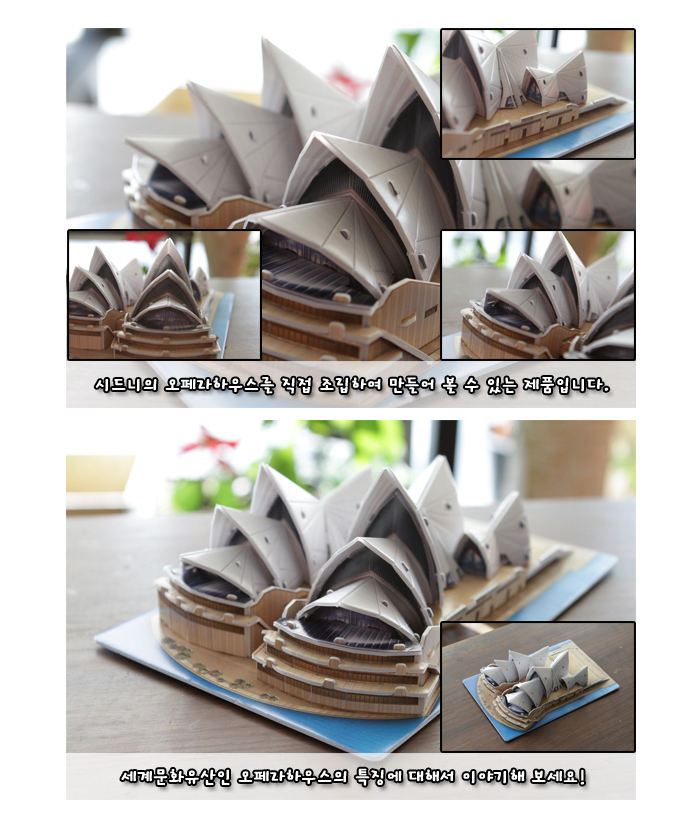 Paper model of opera house house interior for Affordable furniture redcar