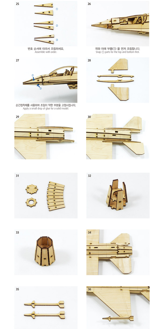 Wooden-Model-Aircraft-Kits-Junior-Series-Scale-models-F-16