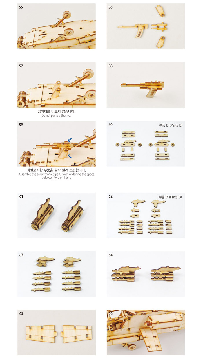 Wooden-Model-Aircraft-Kits-Junior-Series-Scale-models-Helicopter