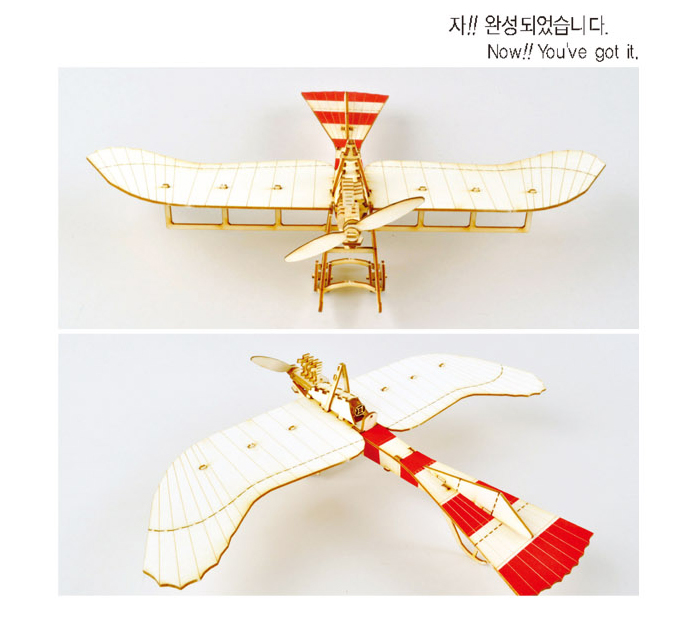 Wooden-Model-Aircraft-Kits-Junior-Series-Scale-models-Taube