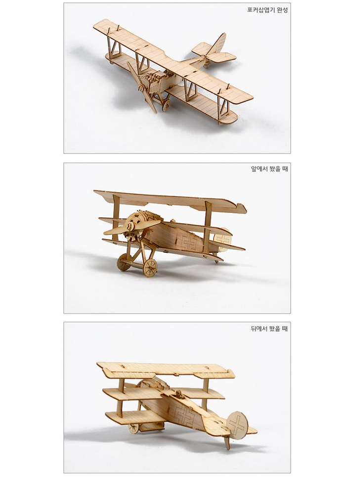 Wooden-Model-Aircraft-Kits-Junior-Series-Scale-models-Triplane