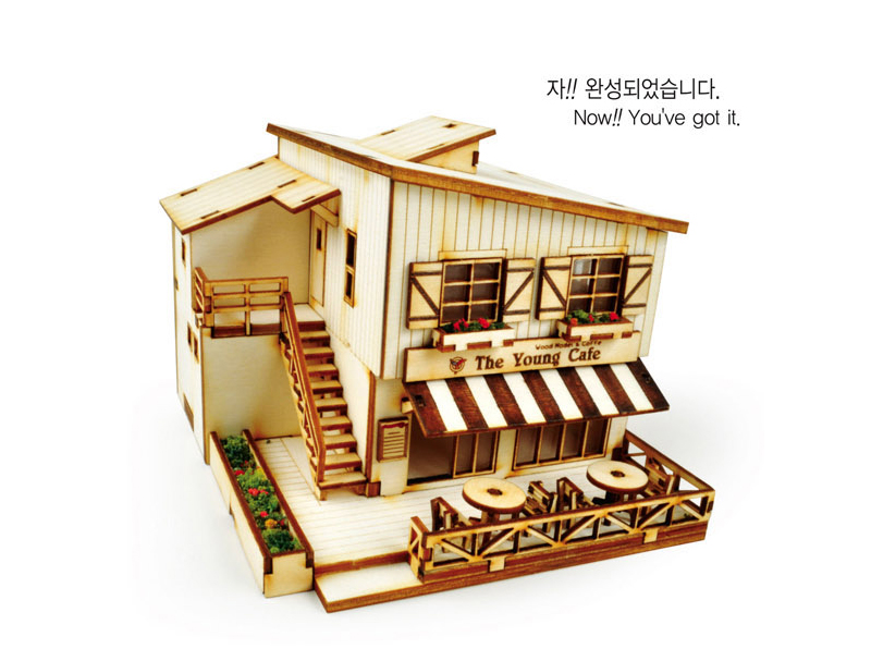 Wooden Model Archives Page 13 Of 20 Iamtov S Stuff Holic Iamtov S Stuff Holic