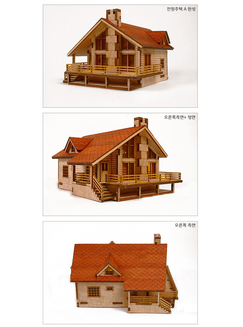 Scale model house kits images for Model homes to build