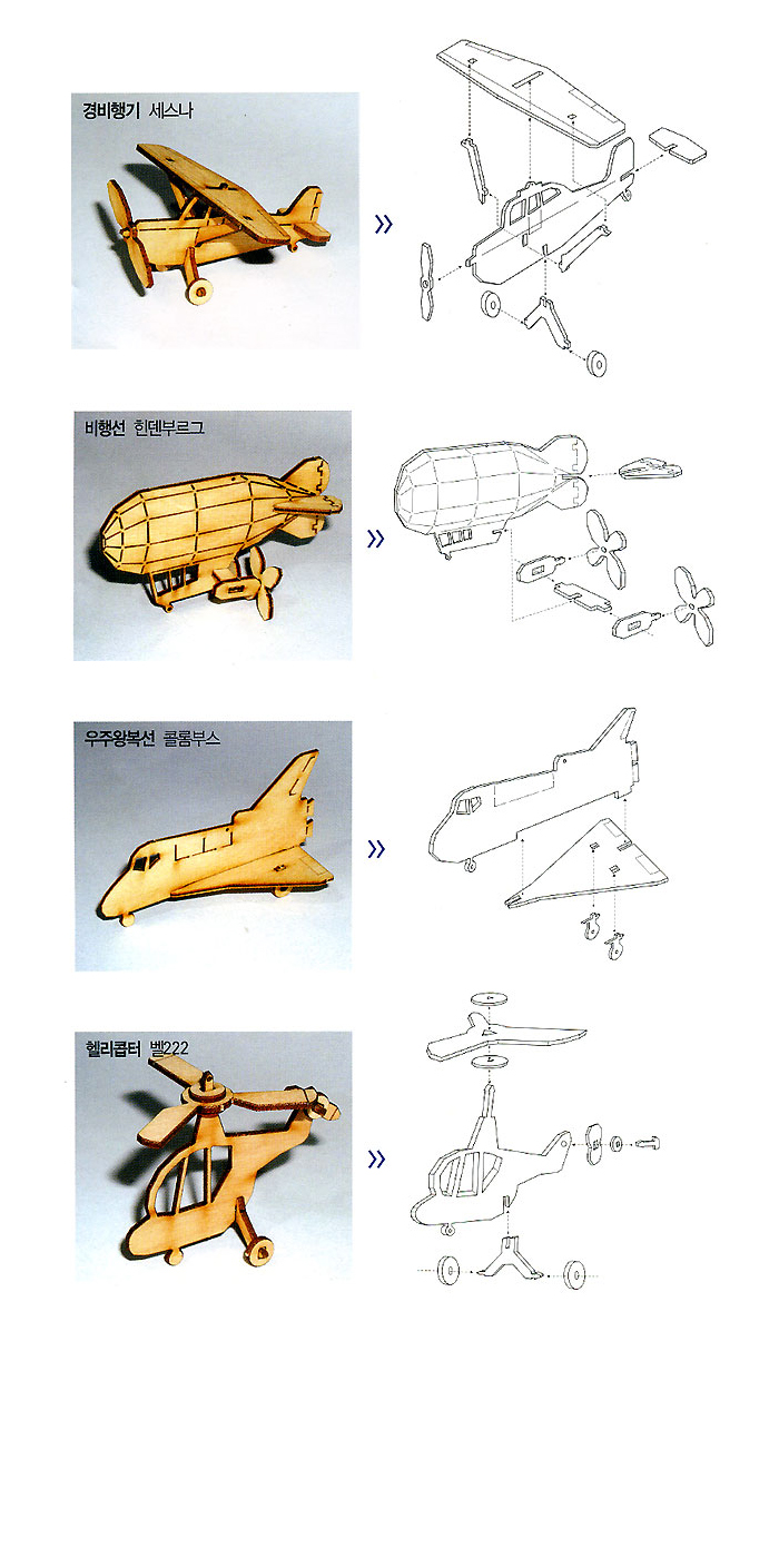 Wooden-Model-Mobile-Kits-Junior-Series-Mini-Airplane-Mobile