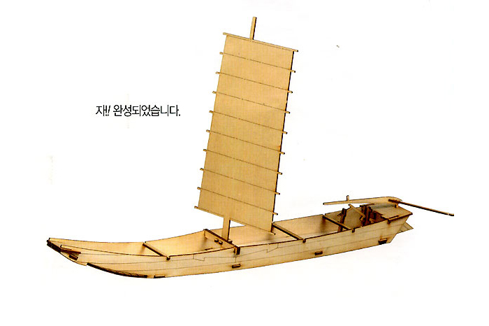 Wooden-Model-Ship-Kits-Junior-Series-Scale-models-Korea-Ship-1