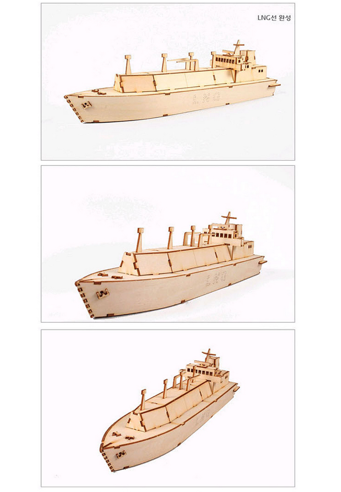 Wooden-Model-Ship-Kits-Junior-Series-Scale-models-LNG-Carrier