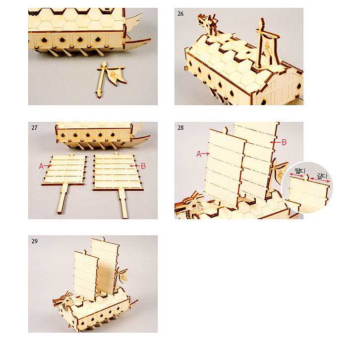 Wooden-Model-Ship-Kits-Junior-Series-Scale-models-Turtle-Ship-Kids