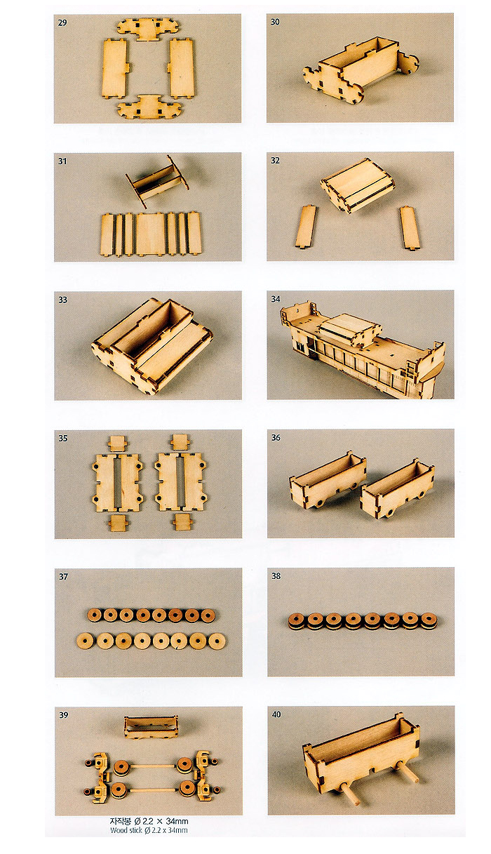 Wooden-Model-Transportaion-Kits-Junior-Series-Scale-models-Diesel-Locomotive