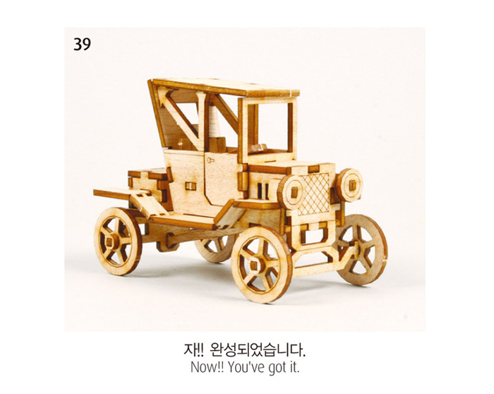Wooden-Model-Transportaion-Kits-Junior-Series-Scale-models-Ford-Model-T-Sedan