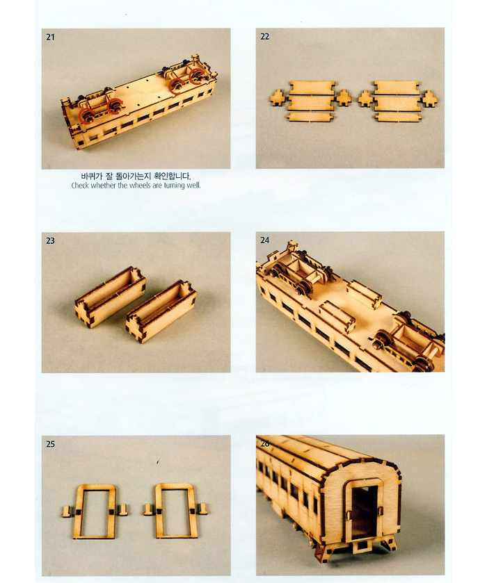 Wooden-Model-Transportaion-Kits-Junior-Series-Scale-models-Passener-Car