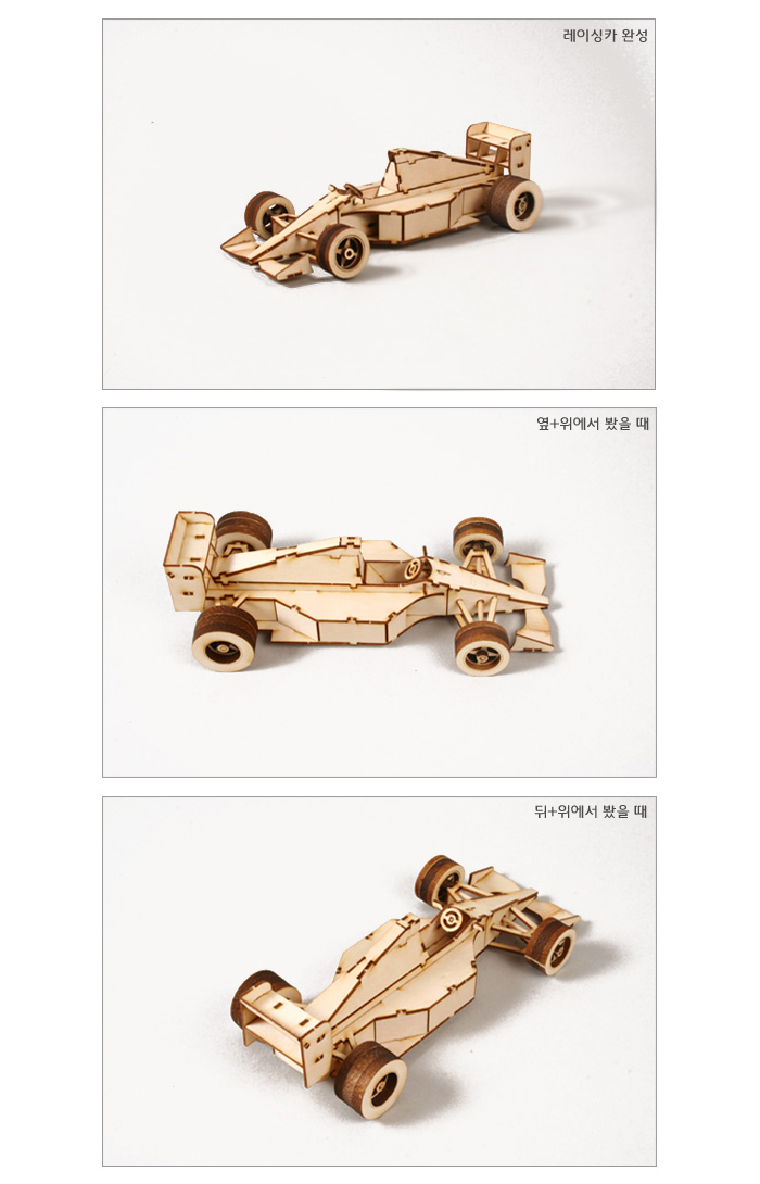 Wooden-Model-Transportaion-Kits-Junior-Series-Scale-models-Racing-Car