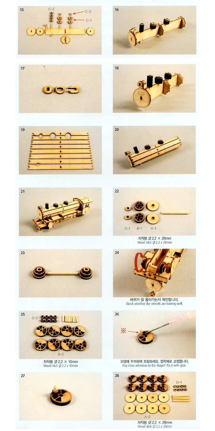 Wooden-Model-Transportaion-Kits-Junior-Series-Scale-models-Steam-Locomotive
